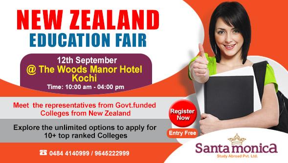 New Zealand Education Fair - 2015